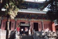 monaci shaolin Tempio